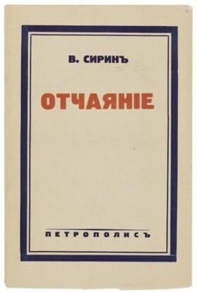 NABOKOV, Vladimir Vladimirovich Otchaianie [Despair] Berlin: